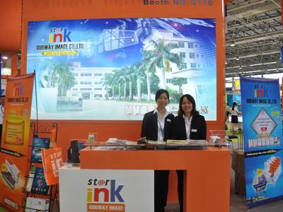 2012 Remax Asia (Zhuhai)