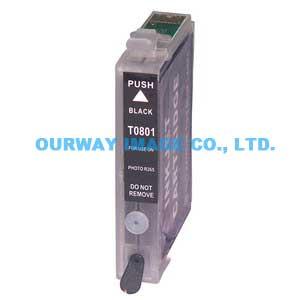 DSR-0801
